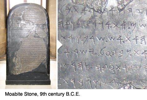 Finding the Original Hebrew Script