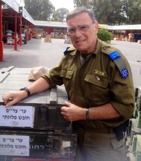 Volunteering in the IDF